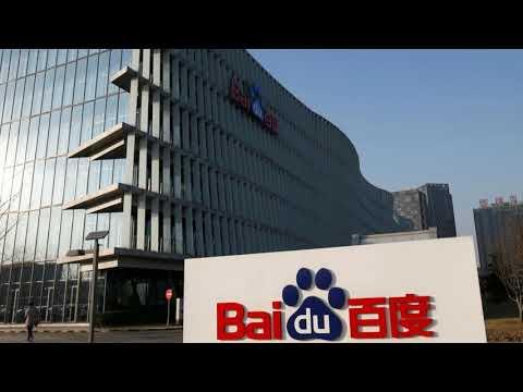 Baidu earnings beat forecasts, eyes U S  listing for video unit iQiyi