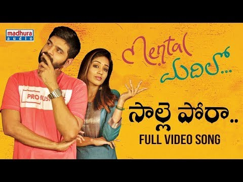Saalle Pora Full Video Song || Mental Madhilo Movie || Sree Vishnu || Nivetha Pethuraj