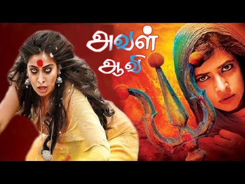 Tamil Horror Movie   Horror Dubbed Tamil Movie   Horror Movies Movie   Horror Tamil dubbed movies