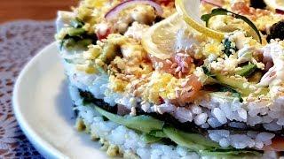 СУШИ ТОРТ. Идеальная закуска, салат. Рецепт от свекрови.