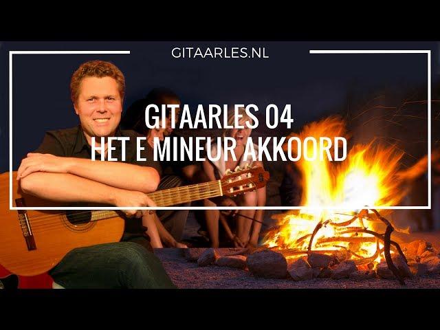 Gitaarles 01 04 Uitleg E mineur akkoord