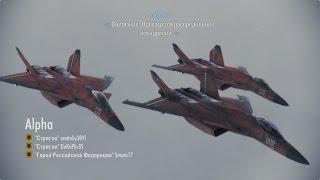 Ace Combat Infinity CFA-44 Strigon Leader Russia Team 12 lv., ADMM 5 lv., Adriatic Sea, MVP