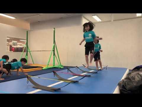 Air Track!!