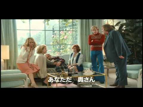 映画『しあわせの雨傘』予告編