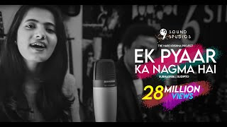 Download lagu Ek pyaar Ka Nagma Hai || REPRISED || THE HARE KRISHNA PROJECT || AJAY SINGHANIA