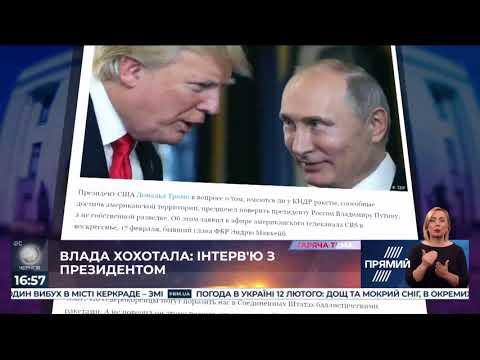 """Влада Хохотала"": Зеленський і очі Путіна"