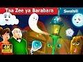 Taa Zee ya Barabara | Hadithi za Kiswahili | Swahili Fairy Tales