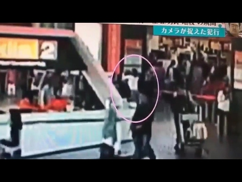 Surveillance footage showing murder of Kim Jong Nam released