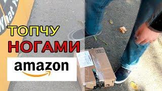Не стоит покупать онлайн! Топчу Ногами Amazon! / Белорусы в США Грин Карта