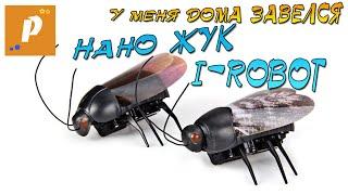 i-Robot Remote Control Fluorescent Beetle for iPhone, iPad, iPod робот жук на радио управления