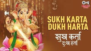 Sukhkarta Dukhharta with Lyrics & Meaning | Ganpati Marathi Aarti | Sharad Jambhekar