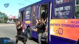 В нашем городе запустили восстановленный троллейбус маршрута № 1