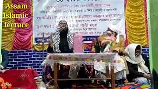 আপনাকেও কাঁদতে হবে , নবিজীর জীবনি Maulana Monowar, NOOR MUHAMMAD JALSA NUR MUHAMMAD KHATIR