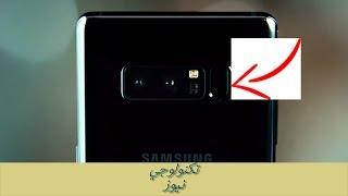 كل ما تريد معرفته عن سامسونج جلاكسي نوت 8 | سامسونج جير(قير) فيت 2 برو Samsung Gear Fit 2 Pro