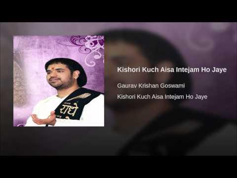 Kishori Kuch Aisa Intejam Ho Jaye