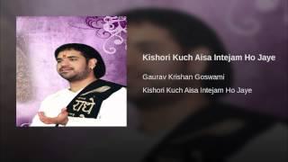 Video Kishori Kuch Aisa Intejam Ho Jaye download MP3, 3GP, MP4, WEBM, AVI, FLV Juni 2018