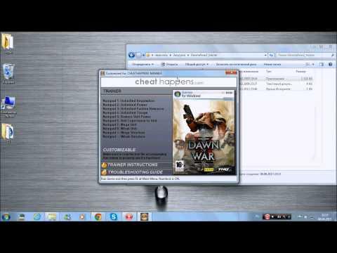 trainer для warhammer 40000 dawn of war 2