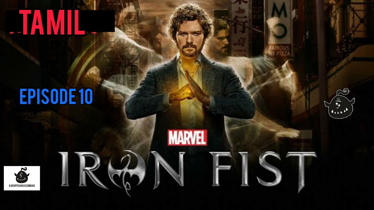 Download The Marvel's Iron Fist season 1 episode 10 explained in tamil   KARUPPEAN KUSUMBAN