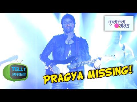Major twist in Abhi Pragya Life |  Rock Concert in Kumkum Bhagya | Zee Tv