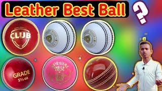 How to Find Best Leather 🏏Ball ? Accha Leather Ball Kon sa Hota Hai | SG Leather Ball🏏🏏