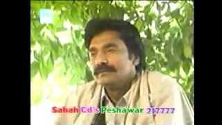 Kopie van pashto drama khanadan-1tot6