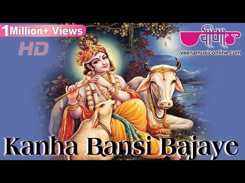 New Dandiya Songs 2017 | Kanha Bansi...