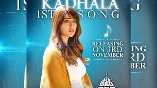 Kalala Kadhala Song   Amar Akbar Anthony First Song   Ravi Teja   Click TV  