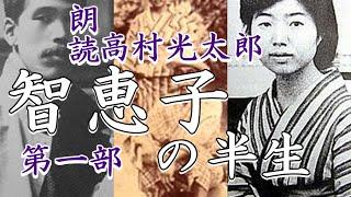 チャンネル登録はこちらでお願いします→【 https://www.youtube.com/cha...