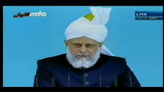 Friday Sermon 4 September 2009 (Urdu)