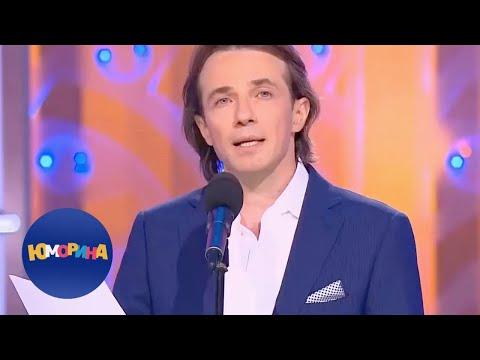 Алексей Щеглов. Юморина. Выпуск от 20.03.20
