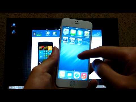 Como fazer root replica iphone - instalar google play services