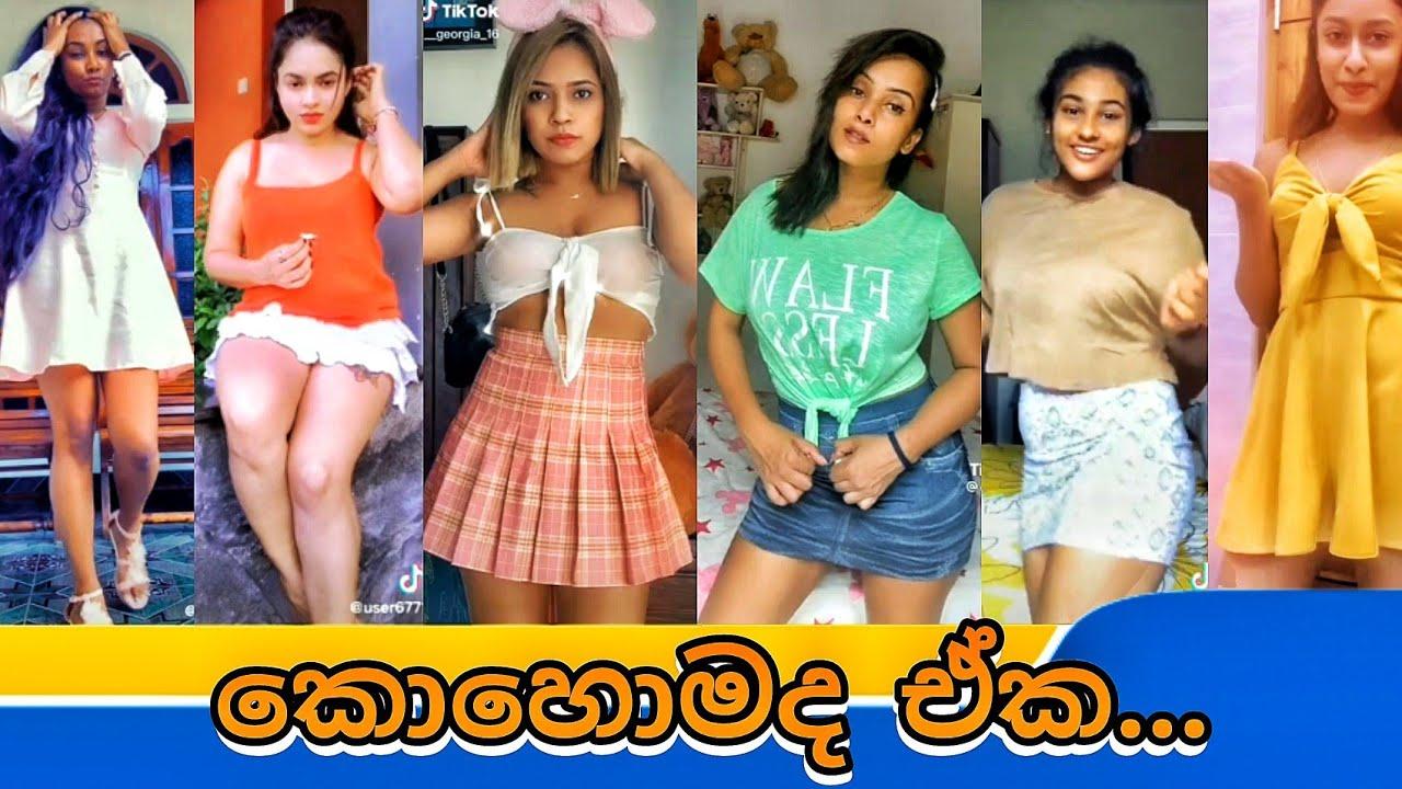 Hot & sexy srilankan girls viral tiktok video collection...