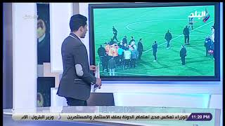 هاني حتحوت يعرض لقطات تذاع لأول مرة لما حدث مع الحكم بعد نهاية مباراة الزمالك والترجي