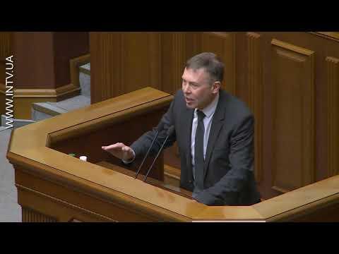 wwwintvua: Сергій Соболєв: Порошенко та його команда відповідатимуть за корупцію в оборонці та підкуп виборців