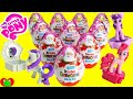 My Little Pony Kinder MAXI Surprise Eggs