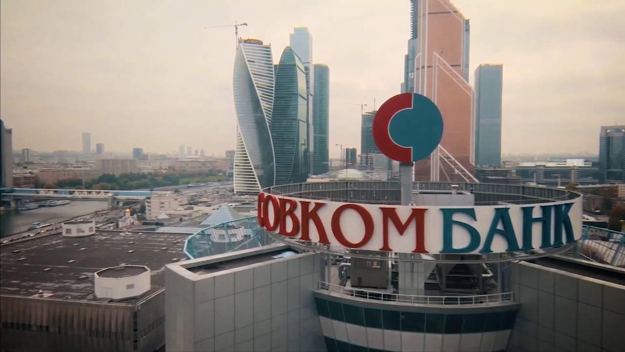 Ролик поддержки Московской дирекции
