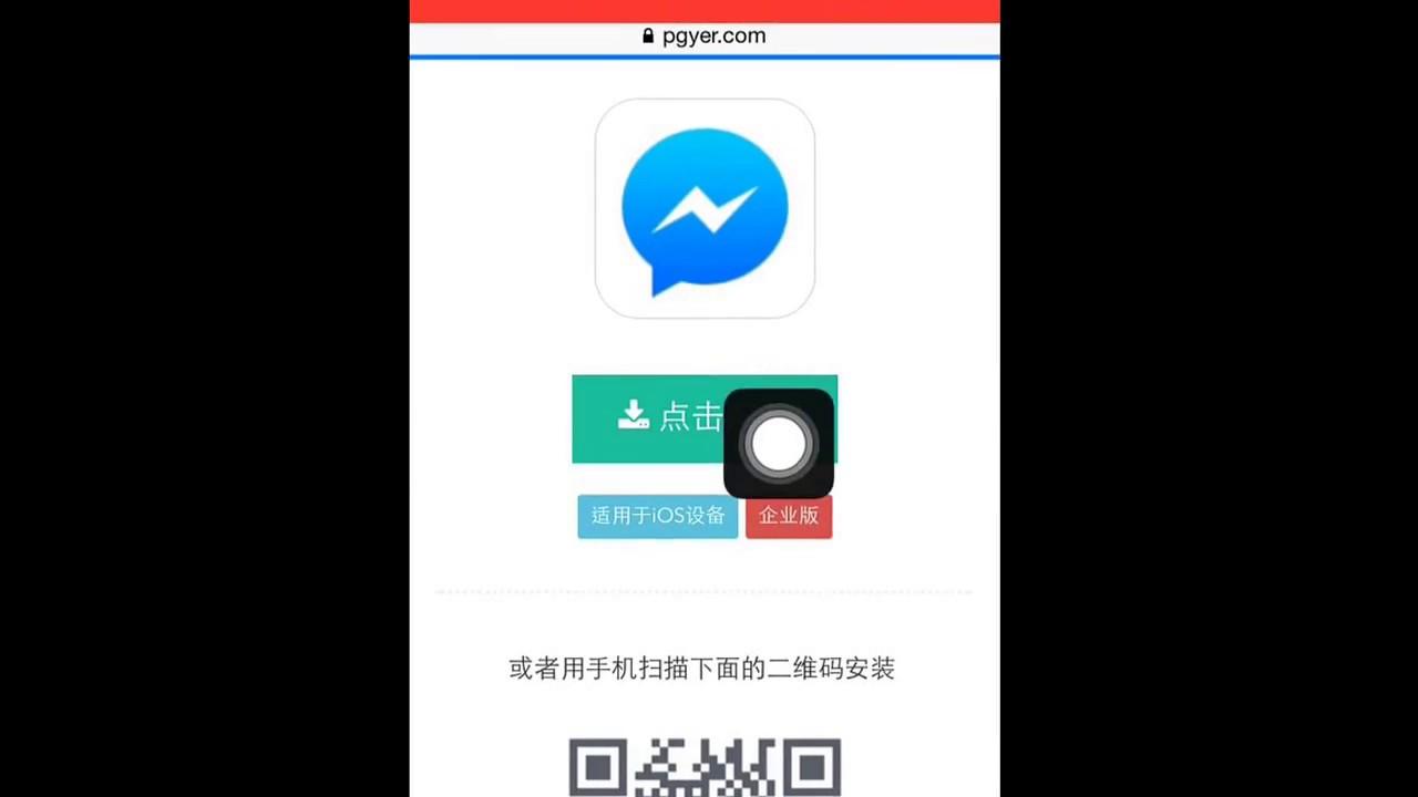 descargar aplicación de messenger