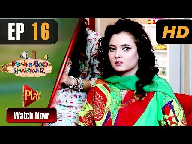 Peek A Boo Shahwaiz - Episode 16 | Play Tv Dramas | Mizna Waqas, Shariq, Hina Khan | Pakistani Drama