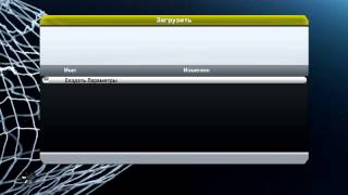 fifa 13 вылетает(вылетает помогите плиззз., 2012-10-22T11:50:01.000Z)