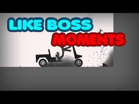 МОМЕНТЫ LIKE BOSS 2k19!|| Stickman Dismounting ||ТОП ИГРА!