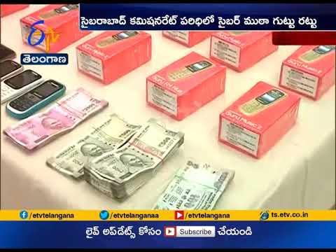 Bihar Cyber Crime Gang Arrested By Cyberabad Police @ Hyderabad