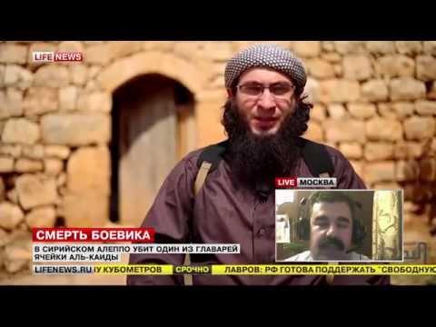 В Алеппо убит один из главарей ИГИЛ