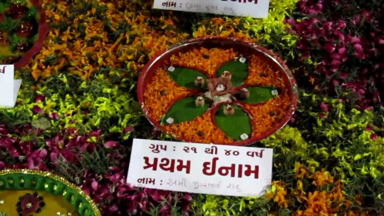 Amdavad dashanagar vanik aarti decoration part 3 youtube for Aarti thali decoration competition