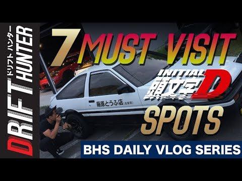 7 Must Visit Initial D Spots in Gunma, Japan! | Drift Hunter BHS Daily Vlogs #4