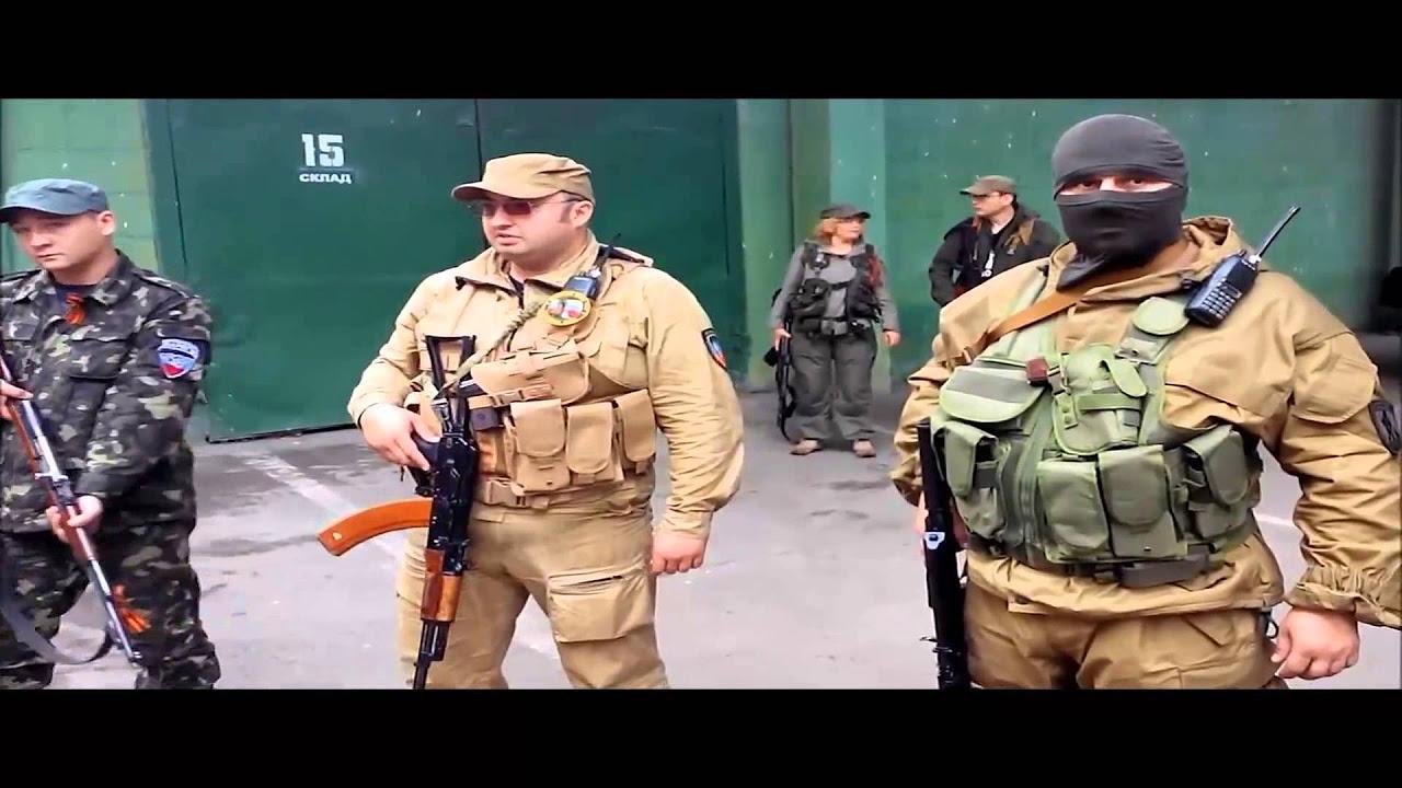Захват мвд украины Донецк