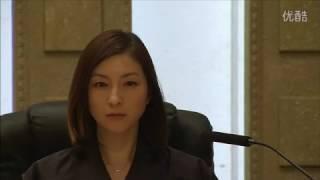 広末涼子 Legal High - Highlights 広末涼子 検索動画 14