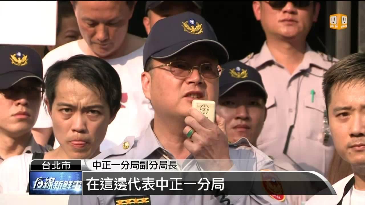 【2014.04.12】白色正義聯盟 為方仰寧加油 -udn tv - YouTube