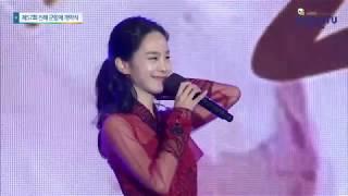 송소희 Song so hee 제57회진해군항제 개막식 축하공연 #창원tv 20190331