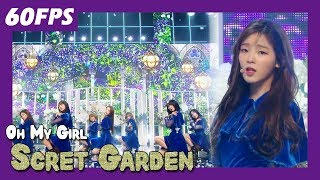 60FPS 1080P | OH MY GIRL - Scret Garden, 오마이걸 - 비밀정원  Show Music Core 20180113