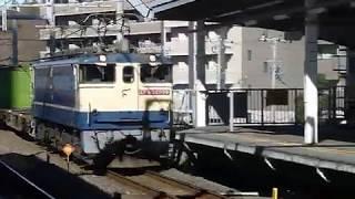 EF65形2000番台2096編成4097レ「千葉貨物行き」東松戸駅通過[コキ200形1両連結]